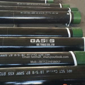 China 2 3/8 to 13 3/8 API 5CT Casing and Tubing K55/J55/N80 Steel Casing Pipe on sale