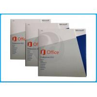 Microsoft Office 2013 Retail Box DVD Online Activation For Desktop / Laptop