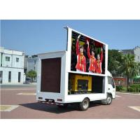 China Higher Accuracy P8 Mobile Electronic Billboards 3000 Hz For Vocal Concerts on sale
