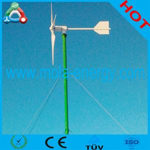 China AC Generator Low RPM Low Start Torque Wind Electric Eguipment on sale