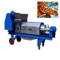 China High Level Products Stainless Steel Cold Press Commercial Fruit Juicer press hydraulic machine on sale