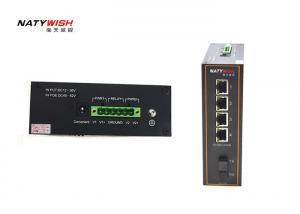 China 120W POE Output Industrial Ethernet Switch 5 Port , Flexible Fiber Optic Ethernet Switch on sale