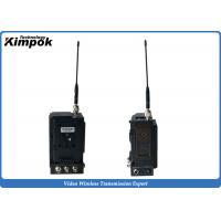 COFDM Digital Long Range Wireless Video Transmitter  Dual V Battery Mounts