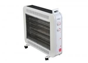 China 2200W Movable Infrared Carbon Fiber Heater For Bedroom , 4 Carbon Fiber Tube , 240V on sale