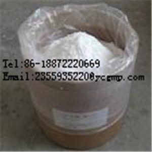 Quality Zidovudine for sale