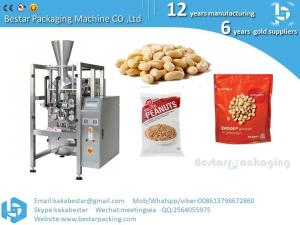 China Vertical zipper bag packing machine automatic peanut packing machine on sale
