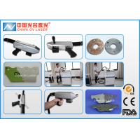 Handheld Laser Rust Removal Machine 500W For Old Paint In Airplanes Cleaning