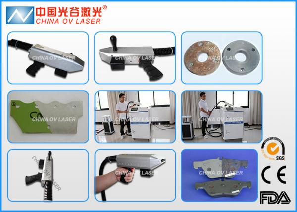Handheld Laser Rust Removal Machine 500w For Old Paint In
