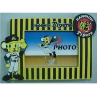 custom Tiger design picture frame