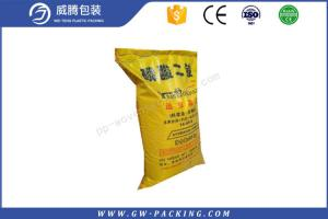 China Shrinkproof Flat Bottom Paper Bags , Block Bottom Valve Kraft Paper Bags For Cement on sale