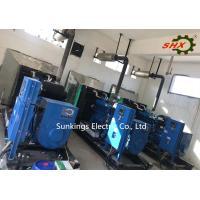 Closed Cycle Water Cooling Natural Gas Powered Backup Generator100KW/125KVA