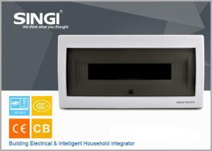 China 2016 new hot 18 ways U-tape frame electrical distribution box flexibly box outdoor power distribution box ivory-white on sale