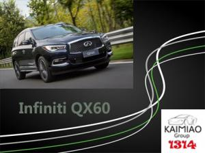 China Infiniti QX60 Electric Side Steps , Automatic Step Board With Calm And Quiet on sale