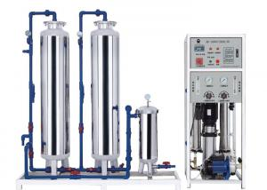 China 2.75kw 300LPH RO Water Treatment Equipment With Stainless Steel Pre Filter Tank on sale