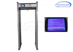 China Harmless 8 Zone Door Frame Metal Detector Chinese / English System  For Metro Station on sale
