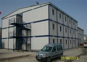 China Eco Friendly Prefab Container House Windproof For Labor Dormitory on sale