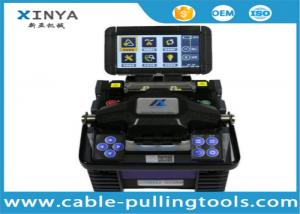 China Digital Fusion Splicer Machine Fiber Optic Splicer ALK-88 With Optic Fiber Cleaver on sale