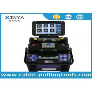 China Digital Fusion Splicer Machine Fiber Optic Splicer ALK-88 With Optic Fiber Cleaver on sale