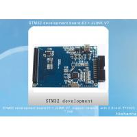 STM32 IC electronic components development board-III + JLINK V7, support network, with 2.8-inch TFT320 * 240