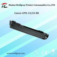Compatible toner cartridge for Canon GPR26