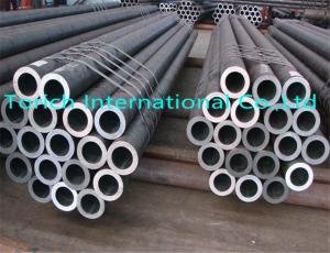 China Cold Drawn Seamless Drill Steel Pipe 45MnMoB For Wire - Line Drill Rods on sale