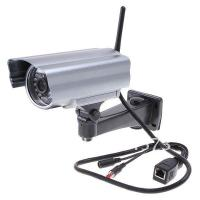3g wifi wireless outdoor rainproof ip camera with IR-Cut