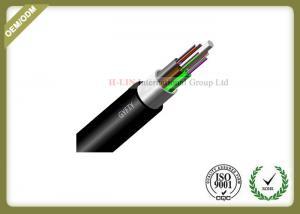 China Stranded loose tube non-metallic non-armored fiber optic cable GYFTY on sale