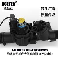 China Deep Rust-proof Sensor Toilet Flush Valve Toilet Flush System For Hotel / Bathroom on sale