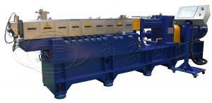 China PP PE PET PC PBT ABS PVC Plastic Pellet Making Machine/Plastic Granules Twin Screw Extruder for Sale supplier