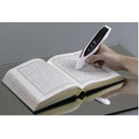 China Digital Islamic Quran Pen , Custom High capability Flash Memory Word by Word Combine on sale