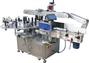 China Single or Double Side Sticker Labelling Machine , 110/220V 1.5H self adhesive label printing machine on sale