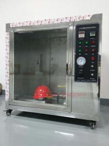 China IS0 3873 Safety Fire Testing Equipment , Helmet Flammability Test Chamber on sale