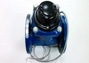 China Remote Reading Woltman Water Meter DN200mm Industrial With Flange on sale