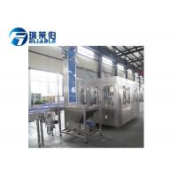 PLC Beverage Production Line / Complete Production Line Turn Key Project