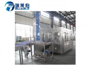 China PLC Beverage Production Line / Complete Production Line Turn Key Project on sale