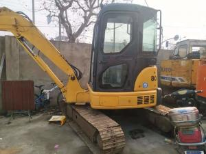 China Japanese usedr komatsu PC55 mini excavator for sale on sale