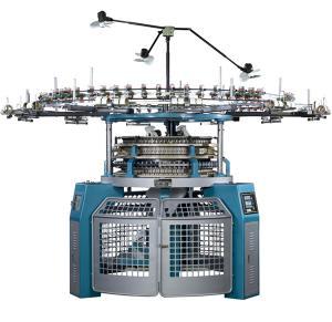 China Machine à tricoter automatisée par débardeur simple de jacquard on sale