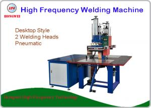China Manual Blister Automatic Welding Machine For Leather / Plastic Sheet Embossing on sale
