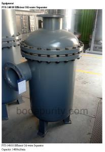 China Moisture Separator For Compressed Air , Spiral Agglomerate Filtration Compressed Air Oil Filter on sale