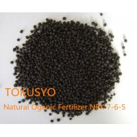 High Nitorgen NPK 7-6-5 Natural Organic Fertilizer With Oganic Matter 15%