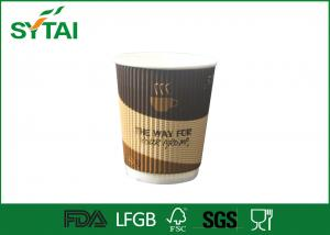 China Skidproof PE Coating Ripple Paper Cups Tilt Waviness With Custom Logo on sale