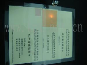 China 700-1200nm ir test card for infrared testing on sale
