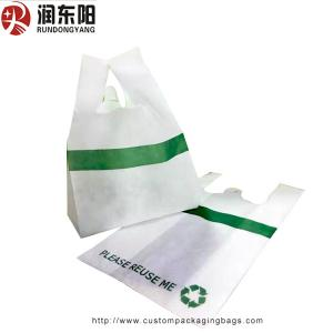 China Cartoon Pattern Non Woven Reusable Shopping Bags Customized Draw Sting For Gift Shopping on sale