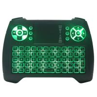 China Air Mouse Battery Operated Remote Control , Bluetooth Keyboard Remote Control on sale