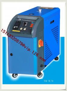 China Plastic Injection Water Type Oil Type Mould Temperature Controller on sale