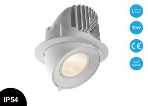 China IP54 30W Adjustable Ceiling Recessed Dimmable COB Gimbal Led Downlight Wall Washer on sale