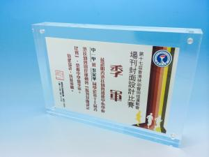 China Acrylic photo frame with magnetic on sale