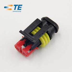 China 1.5mm 2 Pin TE Automotive Connectors Housing on sale