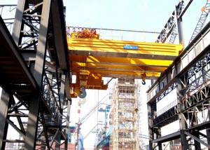 China Low Noise Casting Crane Metallurgical Workshop Overhead Foundry Crane on sale
