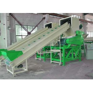 China V Type Shaft Used Plastic Crusher Machine 37 KW Low Noise With WN Motor on sale